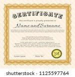 orange certificate. detailed.... | Shutterstock .eps vector #1125597764