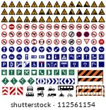 layered vector illustration of... | Shutterstock .eps vector #112561154