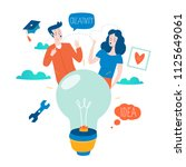 idea  education and thinking ... | Shutterstock .eps vector #1125649061