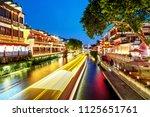 nanjing confucius temple scenic ... | Shutterstock . vector #1125651761
