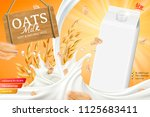 oats milk ads with swirling... | Shutterstock .eps vector #1125683411