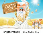 oats milk ads with carton... | Shutterstock .eps vector #1125683417