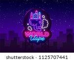 logo electronic cigarette in... | Shutterstock .eps vector #1125707441