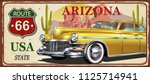 arizona vintage metal sign ... | Shutterstock .eps vector #1125714941
