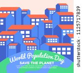 world population day concept.... | Shutterstock .eps vector #1125717839