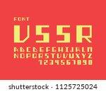 ussr font. vector alphabet... | Shutterstock .eps vector #1125725024