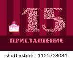 color card with the number 15... | Shutterstock .eps vector #1125728084