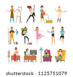 peoples hobbies variety. dress... | Shutterstock .eps vector #1125751079