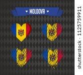 moldova with love. design... | Shutterstock .eps vector #1125759911