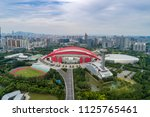 nanjing  china   on june 27... | Shutterstock . vector #1125765461