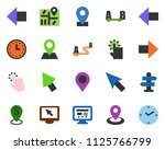 colored vector icon set  ... | Shutterstock .eps vector #1125766799