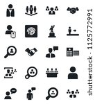 set of vector isolated black... | Shutterstock .eps vector #1125772991