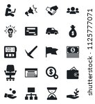 set of vector isolated black... | Shutterstock .eps vector #1125777071
