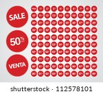 complete set of percentages off ... | Shutterstock .eps vector #112578101