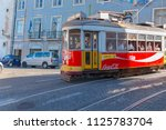 lisbon   portugal   may 28 2015 ... | Shutterstock . vector #1125783704