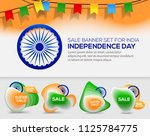 indian independence day banner... | Shutterstock .eps vector #1125784775