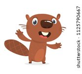 cartoon beaver character | Shutterstock .eps vector #1125790667