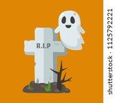 vector halloween icon of the... | Shutterstock .eps vector #1125792221