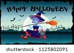 a running cute witch  holding a ... | Shutterstock .eps vector #1125802091