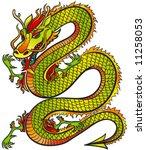 Great Dragon Color