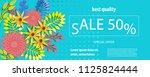 horizontal paper cut flower... | Shutterstock .eps vector #1125824444