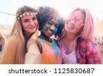 multiethnic girls covered in... | Shutterstock . vector #1125830687