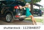 lens flare  happy woman in...   Shutterstock . vector #1125848057