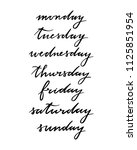 days of the week lettering set. ... | Shutterstock .eps vector #1125851954