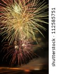 fireworks on new years eve | Shutterstock . vector #112585751