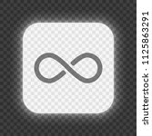 infinity symbol  simple icon.... | Shutterstock .eps vector #1125863291