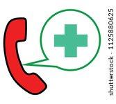 emergency medical dispatcher | Shutterstock .eps vector #1125880625