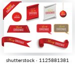 scroll red  merry christmas.... | Shutterstock .eps vector #1125881381