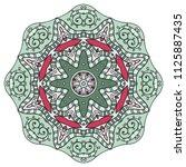 mandala flower decoration  hand ... | Shutterstock .eps vector #1125887435