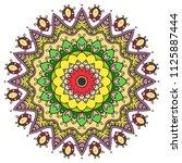 mandala flower decoration  hand ...   Shutterstock .eps vector #1125887444