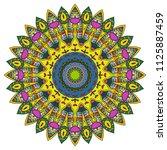 mandala flower decoration  hand ... | Shutterstock .eps vector #1125887459