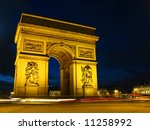 twilight view of the arc de... | Shutterstock . vector #11258992