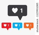 heart  like vector icon | Shutterstock .eps vector #1125901085