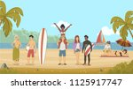 cartoon young friends on beach. ...   Shutterstock .eps vector #1125917747