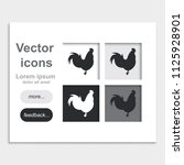 simple flat rooster icon. the... | Shutterstock .eps vector #1125928901