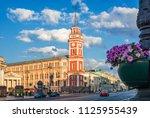 st. petersburg russia   06 03... | Shutterstock . vector #1125955439