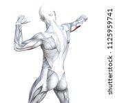 concept conceptual 3d... | Shutterstock . vector #1125959741