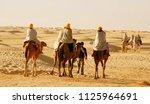 douz sahara desert   october 12 ... | Shutterstock . vector #1125964691