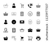 customer icon. collection of 25 ... | Shutterstock .eps vector #1125977537