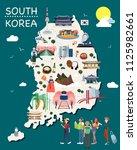 map of korea attractions vector ...   Shutterstock .eps vector #1125982661
