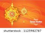 creative raksha bandhan... | Shutterstock .eps vector #1125982787