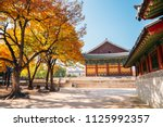 deoksugung palace with autumn... | Shutterstock . vector #1125992357