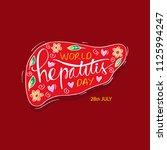 world hepatitis day   Shutterstock .eps vector #1125994247