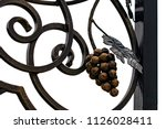 wrought iron gates  ornamental... | Shutterstock . vector #1126028411