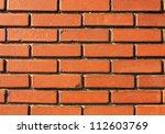 bricks from a path along...   Shutterstock . vector #112603769