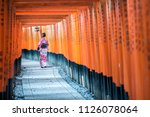 kyoto  japan   2016  november... | Shutterstock . vector #1126078064
